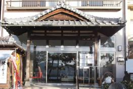 櫻谷酒店 Sakuraya