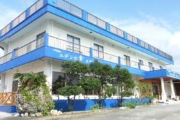 薩其伊甸園酒店 Villa Eden no Sachi