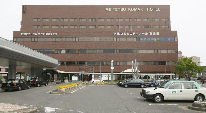 非住不可蜜月旅行訂房名鐵小牧酒店(Meitetsu Komaki Hotel ...