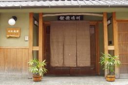 川島福雷斯賓館 Fores Kawashima