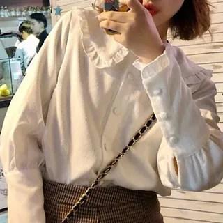Shinsei Frill Trim Collar Blouse