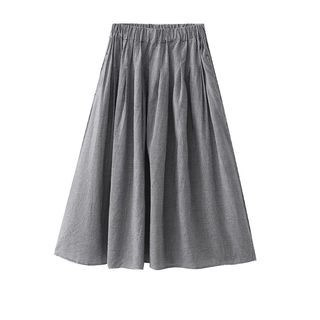 SILHO Plaid A-Line Skirt