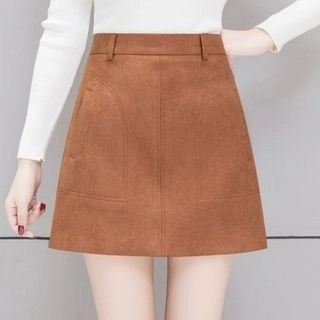 Yipin Mini A-Line Skirt