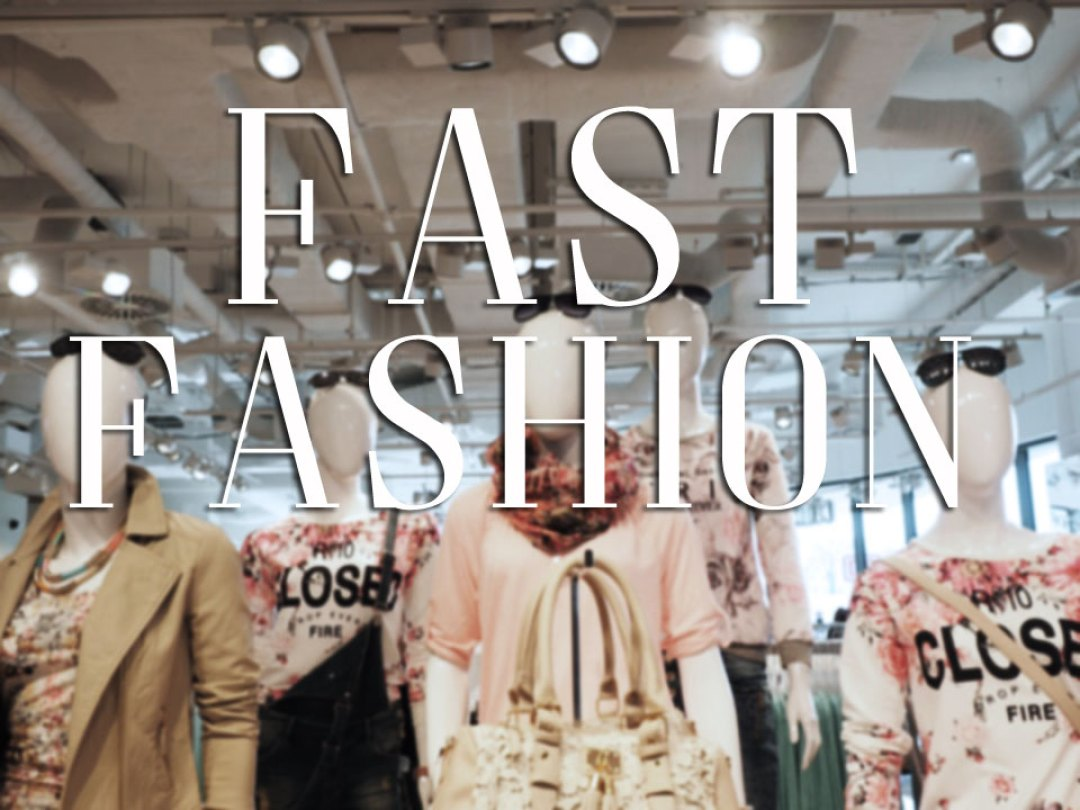 fast fashion : Mannequins dans un magasin