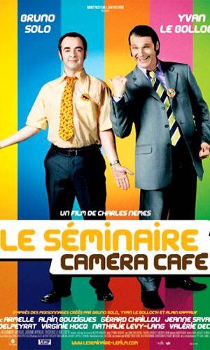 Affiche de cinéma Le séminaire