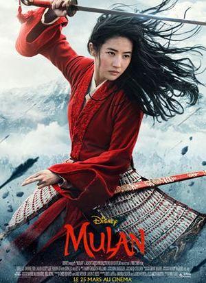 Affiche de cinéma Mulan