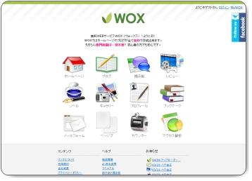 wox(WOX)