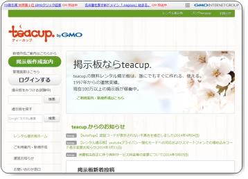 teacup(teacup)