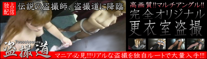 【盗撮画像】風呂場でシャワーオナニーを楽しむ女子高生オナニー画像