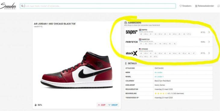 sneakerjagers