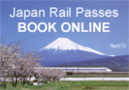 Japan Rail Passes - Book Online