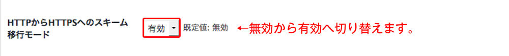 SNS Count Cache設定画面