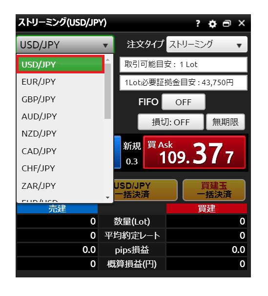USD/JPYに設定