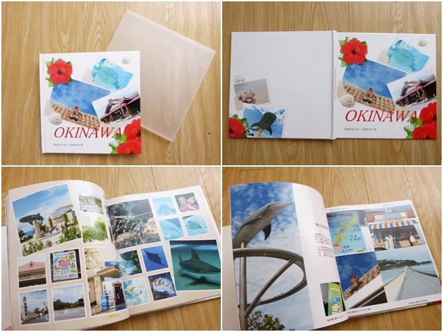 安い価格のオリジナル写真集はマイブックのクーポンでお得につくる