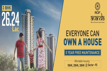 rof-ananda-sector-95-gurgaon