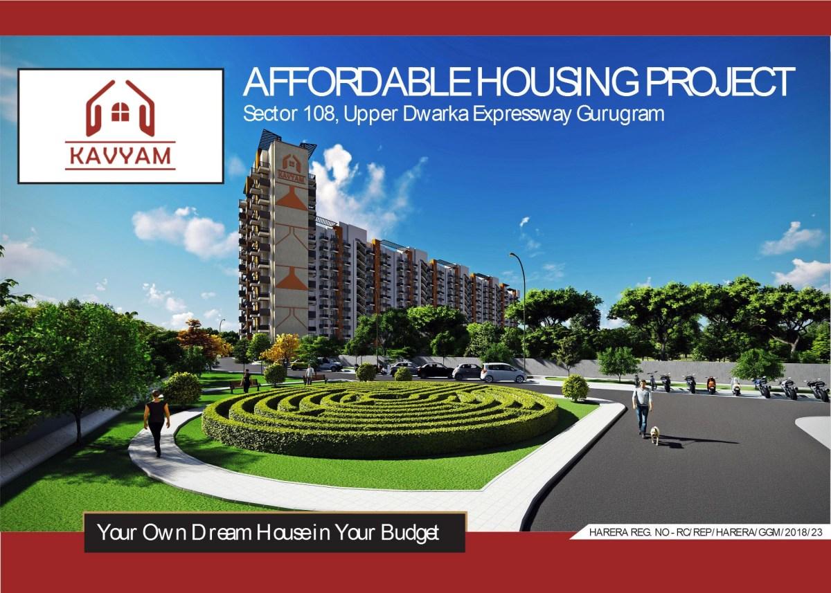 Agrante Kavyam Homes Sector 108 Gurgaon