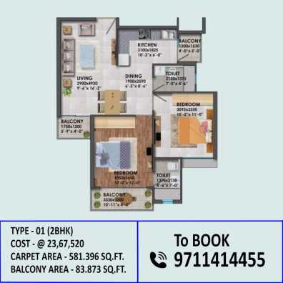 2BHK Type 1 Signature Proxima