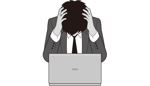 「Google Adsense」に登録したサイトを削除する方法!アフィリエイトする人の悩み!