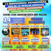 MALLOA: VIERNES 12, SÁBADO 13 Y DOMINGO 14 DE FEBRERO DE 21016 - FIESTA DE LA CERVEZA