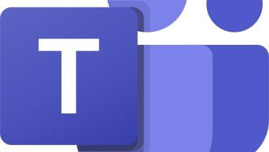 Photo of خطوات لحماية خصوصيتك في برنامج تيمز