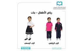 Photo of الزي الرياضي مطلوب حتى مع إلغاء الأنشطة الرياضية
