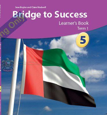 كتاب الطالب والنشاط لغة الإنجليزية الخامس فصل أول
