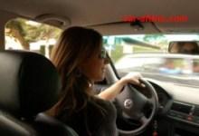 Photo of مهارات قيادة السيارة