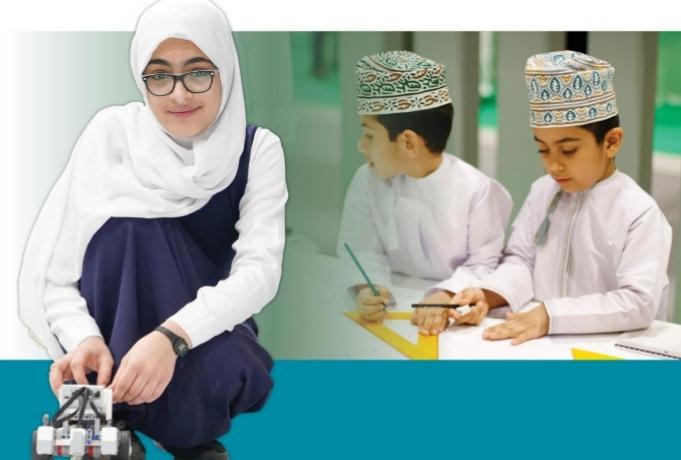 الوثيقة العامة لتقويم تعليم الطلبة