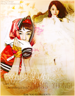 Poster 'Because of You, Zhang Yixing!'