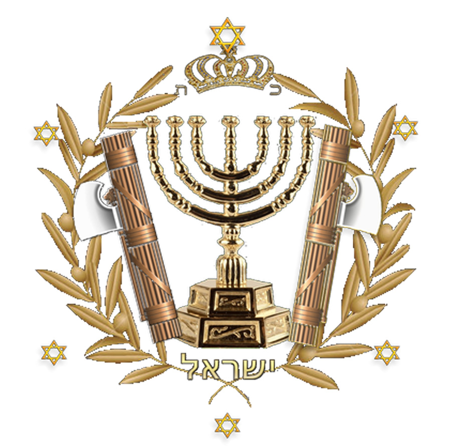 Israel religous seal2 copy