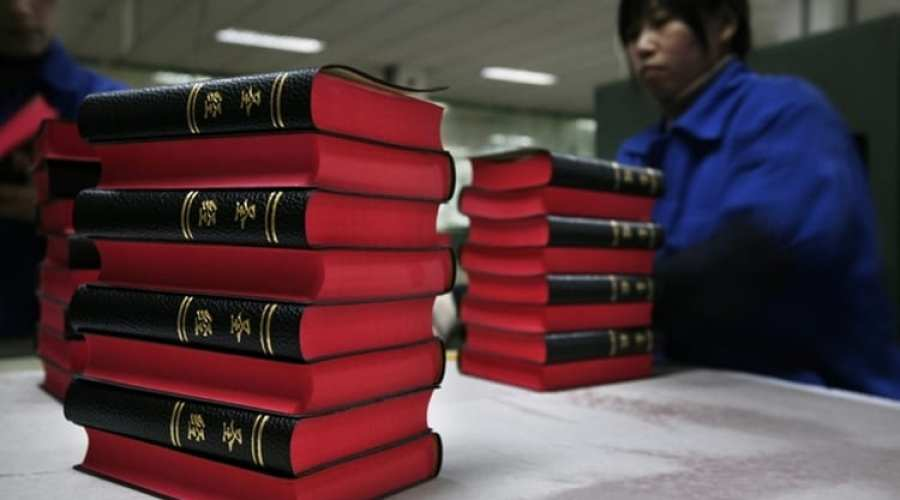 Record la nivel mondial: In China comunista, peste 18 milioane de Biblii tiparite anual! (Video)