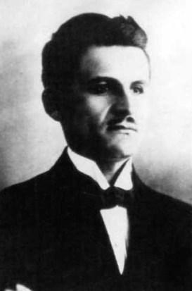 А.Д. Уршан