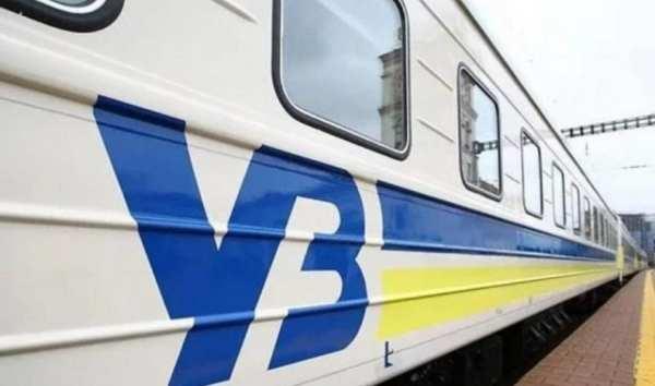 Как Укрзализныця усилит безопасность в поездах