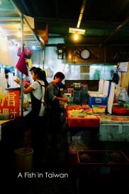 Making juice @ Tzi Qiang night market