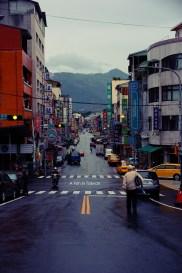 Shuili Town