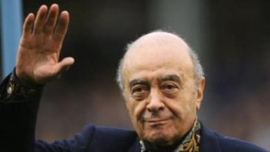 قصة الملياردير المصرى محمد الفايد