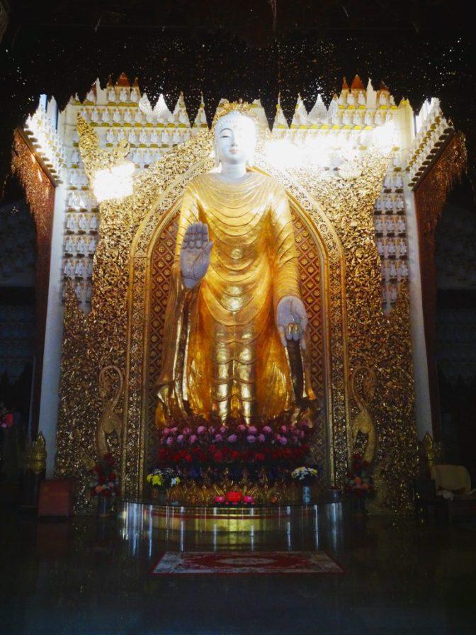 Le Lord Birman