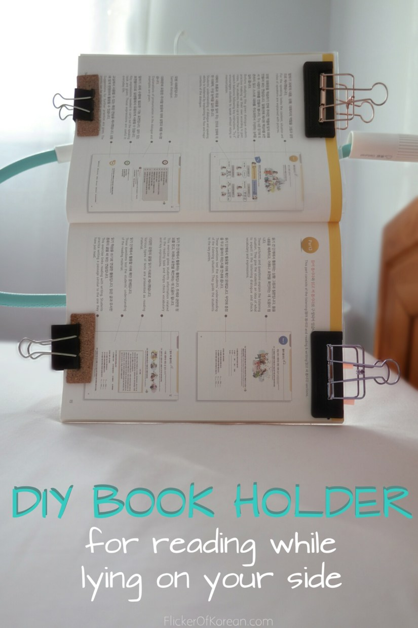 diy book holder for reading on your