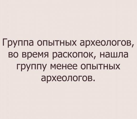 Смешные высказывания в картинках - Афоризмо.ru
