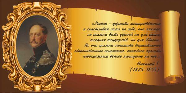Высказывания о важности изучения истории - Афоризмо.ru