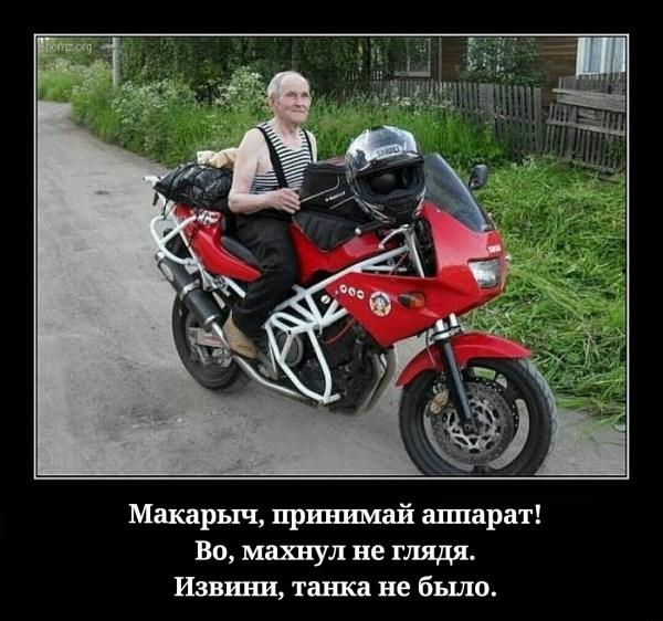 Изречения про Урал - Афоризмо.ru