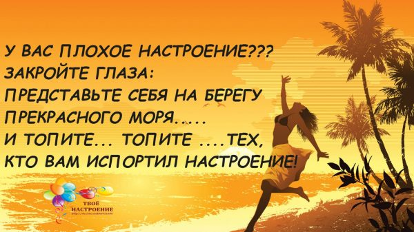 Интересные высказывания в картинках - Афоризмо.ru