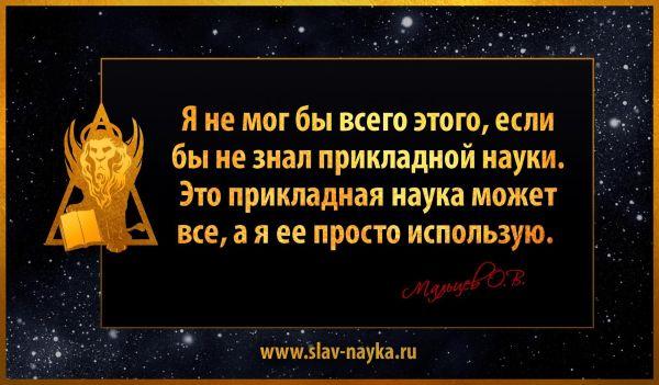 Высказывания о науке - Афоризмо.ru