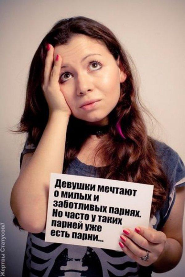Прикольные статусы ВК для девушек - Афоризмо.ru