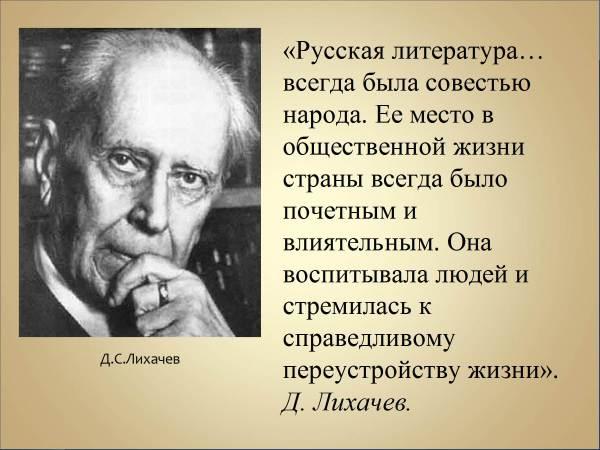 Высказывания о значимости изучения истории - Афоризмо.ru