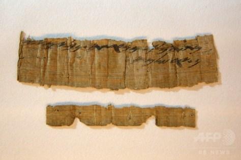 エルサレムで報道陣に公開された紀元前7世紀のパピルス文書(2016年10月26日撮影)。(c)AFP/MENAHEM KAHANA