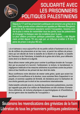 Tract prisonniers 2017 0001
