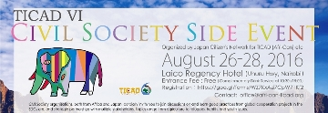 ticad_side_event_b01_360