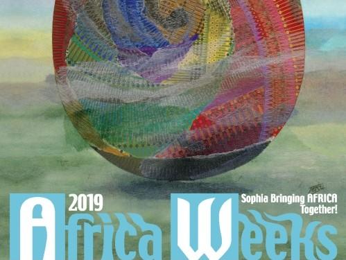 アフリカ地域への理解と連携を促進!上智大学、アフリカ・ウィークス2019を開催中!