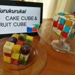 [つぶやき]My family prepared Fruit cube and Cake cube for my birthday!